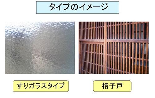猫脱走防止柵のイメージ